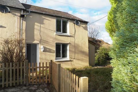 2 bedroom cottage for sale - LLANARTH, Ceredigion