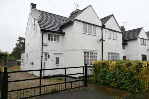 2 bedroom semi-detached house for sale - North Street, Anlaby