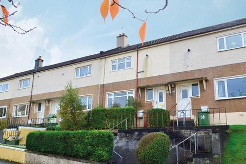 2 bedroom terraced house for sale - Sunnyside Drive, Blairdardie, Glasgow, G15 6QS