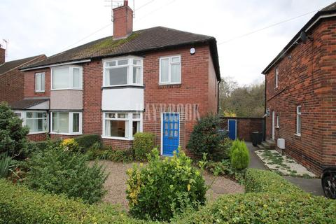 3 bedroom semi-detached house for sale - Bowman Drive, Charnock, S12