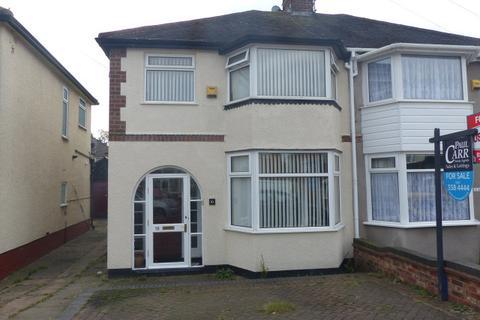3 bedroom semi-detached house for sale - Howard Road,Great Barr,Birmingham