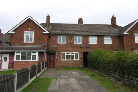 2 bedroom terraced house for sale - Cooksey Lane,Kingstanding,Birmingham