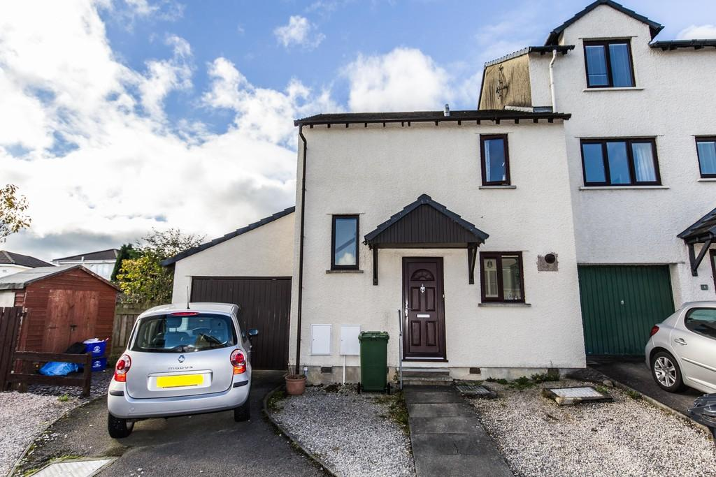 2 Bedrooms End Of Terrace House for sale in 5 Alderwood, Kendal, LA9 5EF