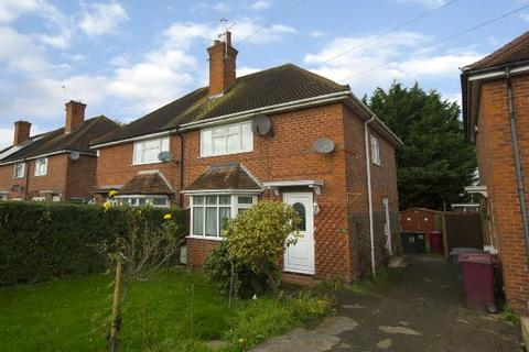 3 bedroom semi-detached house for sale - Hartland Road, Reading
