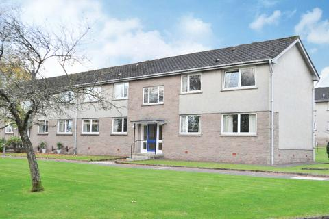 1 bedroom flat for sale - Queens Court , Milngavie , East Dunbartsonshire, G62 6QA