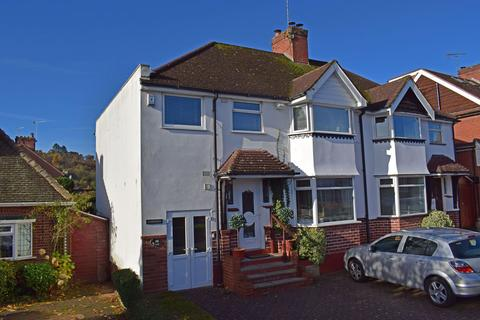 3 bedroom semi-detached house for sale - Ashmead Drive, Cofton Hackett