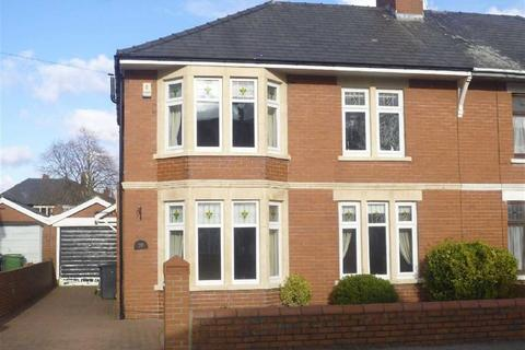 3 bedroom semi-detached house for sale - Heol Y Forlan, Whitchurch, Cardiff