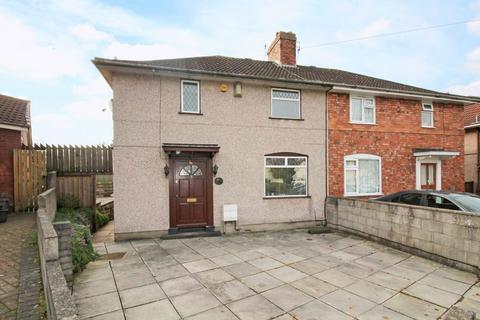 3 bedroom semi-detached house for sale - St Johns Crescent, Bedminster