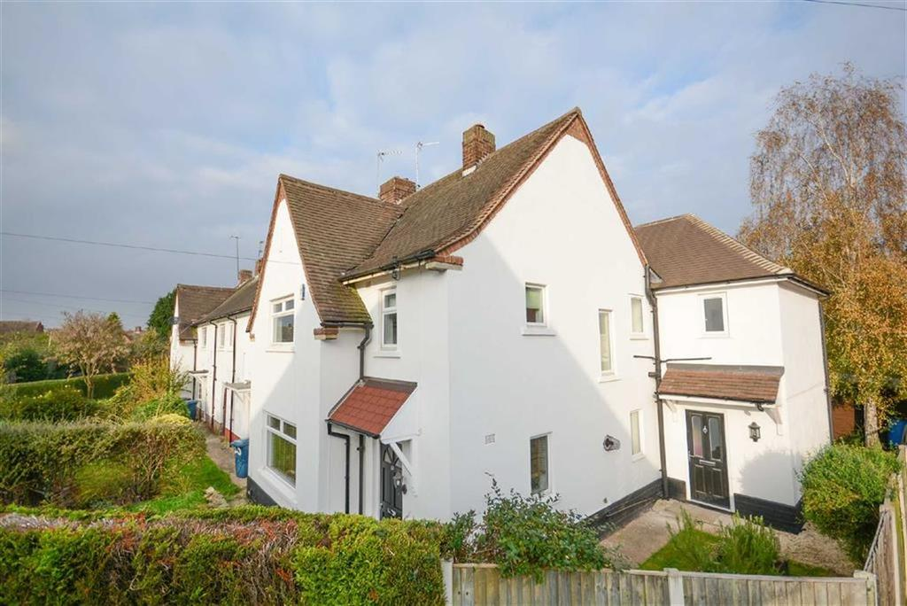 4 Bedrooms End Of Terrace House for sale in Hill Close, West Bridgford