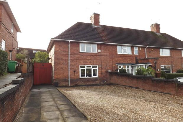 2 Bedrooms End Of Terrace House for sale in Cardale Road, Nottingham, NG3