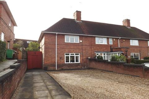 2 bedroom end of terrace house for sale - Cardale Road, Nottingham, NG3