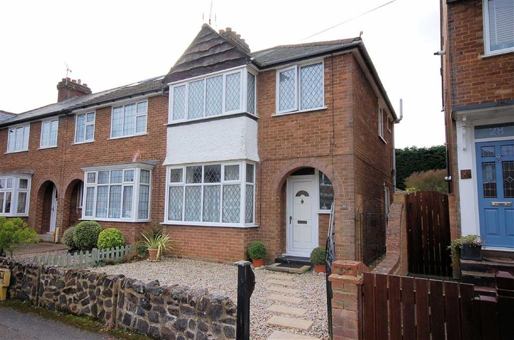 3 Bedrooms End Of Terrace House for sale in Conquest Close, Hitchin, Hertfordshire