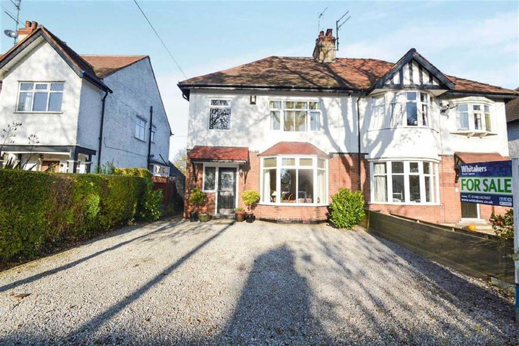 3 Bedrooms Semi Detached House for sale in Mead Walk, Anlaby Park, Kingston-Upon-Hull