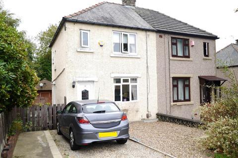 2 bedroom semi-detached house for sale - Ashbourne Avenue, Bradford, BD2 4AP