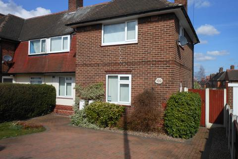 3 bedroom house to rent - Dulverton Vale, Nottingham NG8