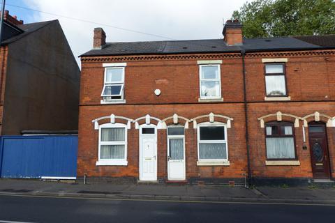 2 bedroom terraced house for sale - Gravelly Lane,Erdington,Birmingham