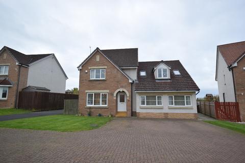 4 bedroom detached house for sale - Deaconsgrange Road, Deaconsbank, Glasgow, G46 7UL