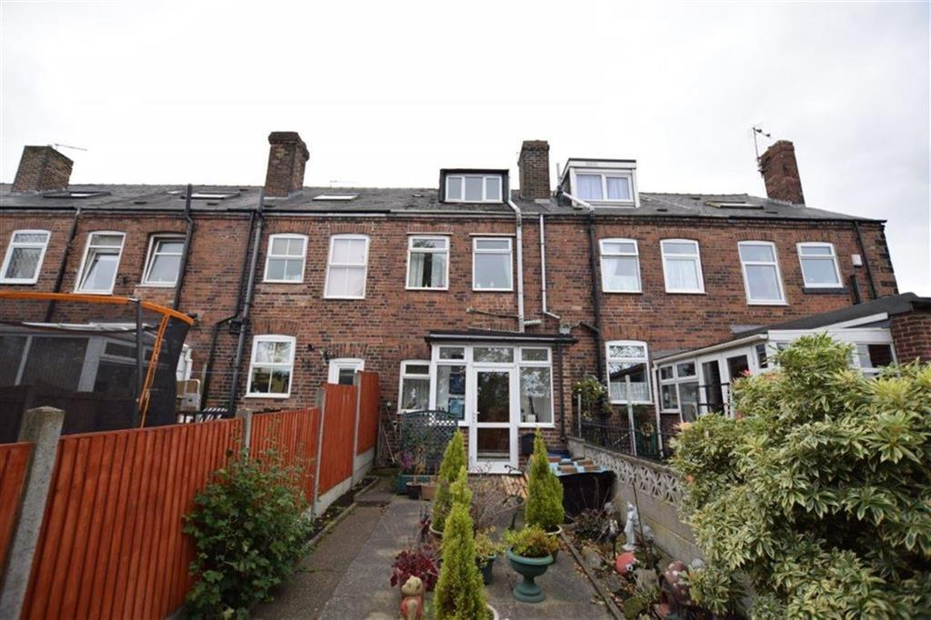 3 Bedrooms Terraced House for sale in Wood View, Birdwell, Barnsley, S70