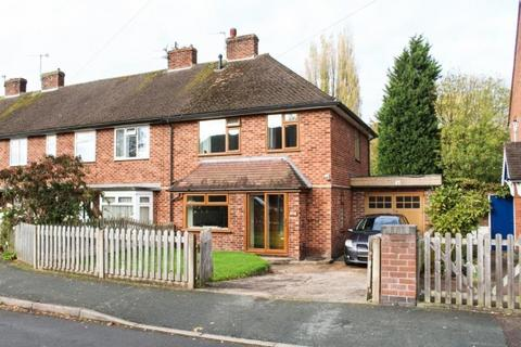 3 bedroom end of terrace house for sale - 41 Victoria Park, Newport, Shropshire, TF10 7LH