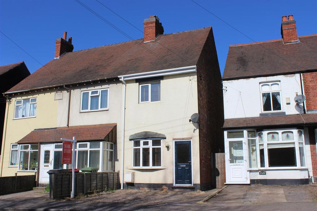 2 Bedrooms Semi Detached House for sale in Coventry Road, Kingsbury, Tamworth