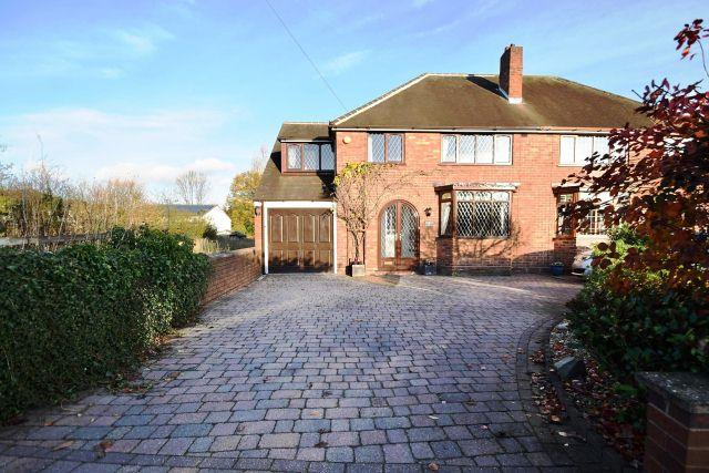 4 Bedrooms Semi Detached House for sale in Love Lane,Great Wyrley,West Midlands