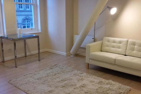 1 bedroom apartment for sale - 1 HAREWOOD STREET, LEEDS, LS2 7AD
