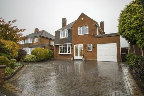 5 bedroom detached house for sale - Rushall Manor Road, Walsall.