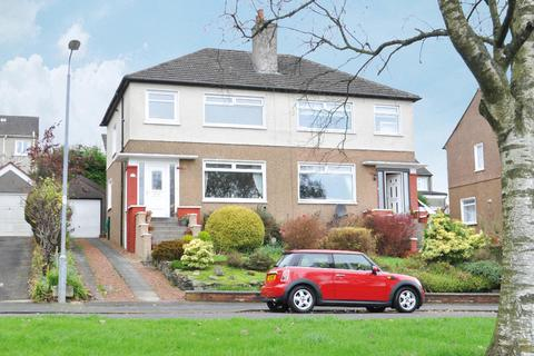 3 bedroom semi-detached house for sale - Bonnaughton Road, Bearsden, East Dunbartonshire, G61 4DA