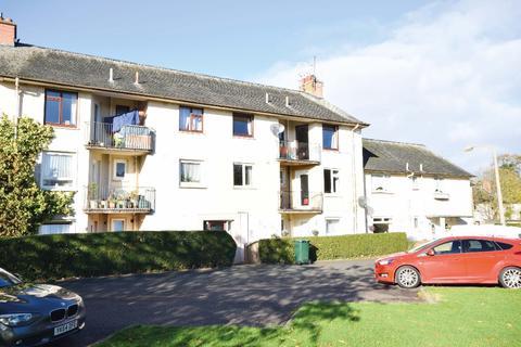2 bedroom apartment for sale - Ochiltree Gardens, Flat 6, Edinburgh, Midlothian, EH16 5ST
