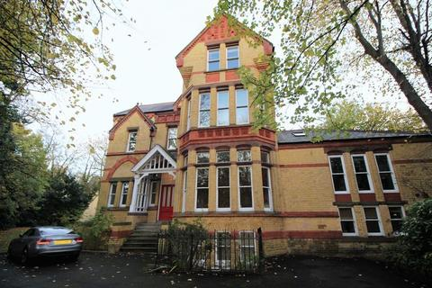 2 bedroom apartment to rent - Livingston Drive, Liverpool