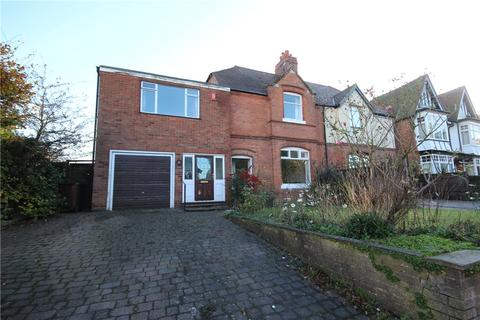 4 bedroom semi-detached house for sale - Kineton Green Road, Solihull, West Midlands, B92