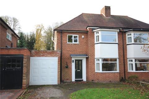 3 bedroom semi-detached house for sale - Highwood Avenue, Solihull, West Midlands, B92