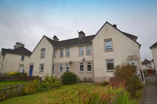 2 Bedrooms Flat for sale in 73 Glenside Drive, Rutherglen, Glasgow, G73 3LN
