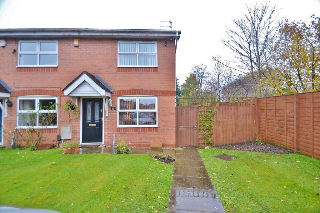 2 Bedrooms End Of Terrace House for sale in Kerscott Road, Manchester