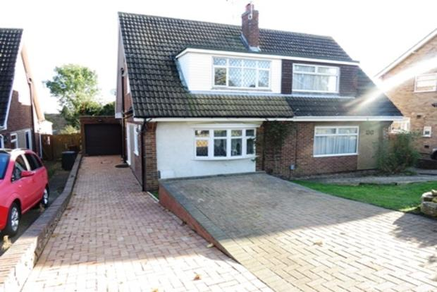3 Bedrooms Semi Detached House for sale in Ryeland Road, Duston, Northampton, NN5