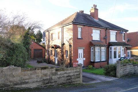 3 bedroom semi-detached house for sale - Byland Grove, Allerton, Bradford, BD15 9JE