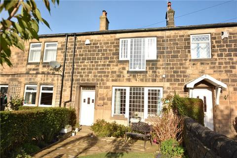 3 bedroom terraced house for sale - South Street, Rawdon, Leeds