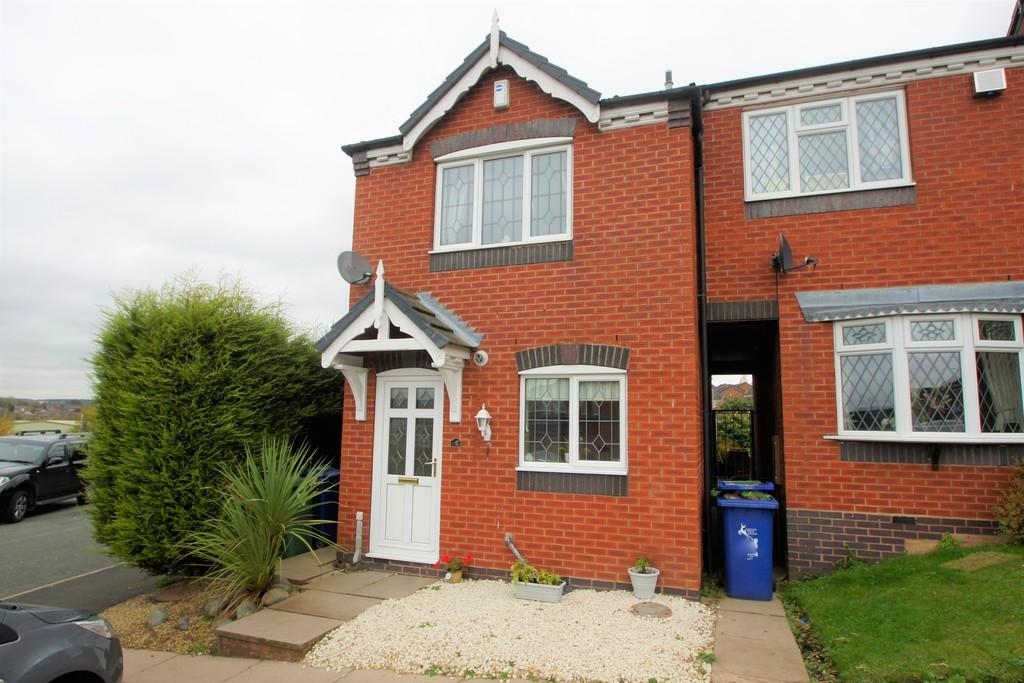 2 Bedrooms End Of Terrace House for sale in Mill Crescent, Heath Hayes, Cannock