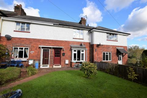 2 bedroom house for sale - High Street, Ide, EX2