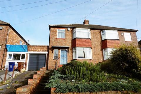 3 bedroom semi-detached house for sale - Benwell Lane, Benwell, Newcastle Upon Tyne, NE15