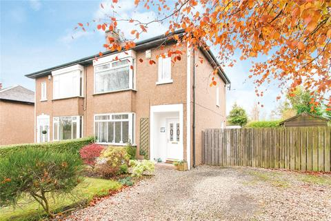 3 bedroom semi-detached house for sale - Struma Drive, Clarkston, Glasgow, Lanarkshire