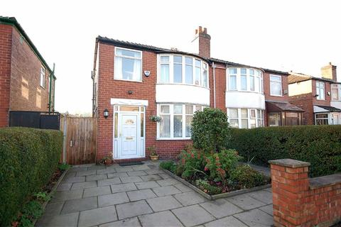 3 bedroom semi-detached house for sale - School Lane, Didsbury, Manchester, M20