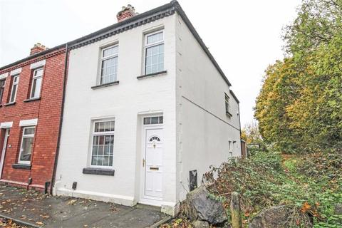 2 bedroom end of terrace house for sale - West Road, Llandaff North, Cardiff