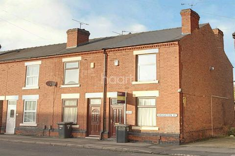 2 bedroom end of terrace house for sale - Brighton Road, Alvaston