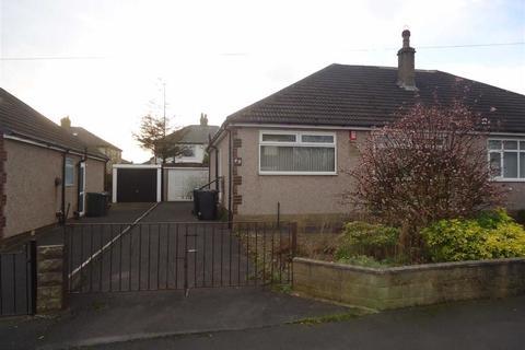 2 bedroom semi-detached bungalow for sale - Back Lane, Bradford, West Yorkshire, BD13