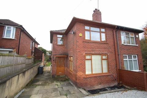 3 bedroom semi-detached house for sale - Valley Drive, Leeds