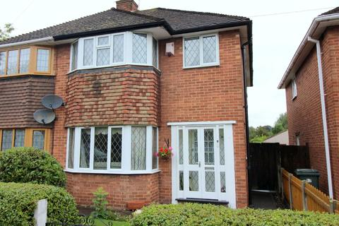 3 bedroom semi-detached house for sale - Brookside Avenue, Whoberley, Coventry, CV5