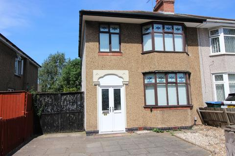 3 bedroom semi-detached house for sale - Aldermans Green Road, Aldermans Green, Coventry, CV2