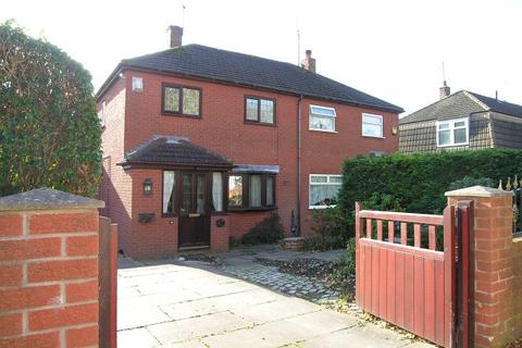 2 bedroom semi-detached house for sale - The Grove,Walsall,West Midlands