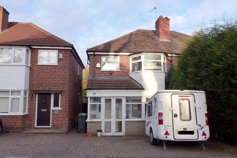 3 bedroom semi-detached house for sale - Perry Wood Road,Great Barr,Birmingham